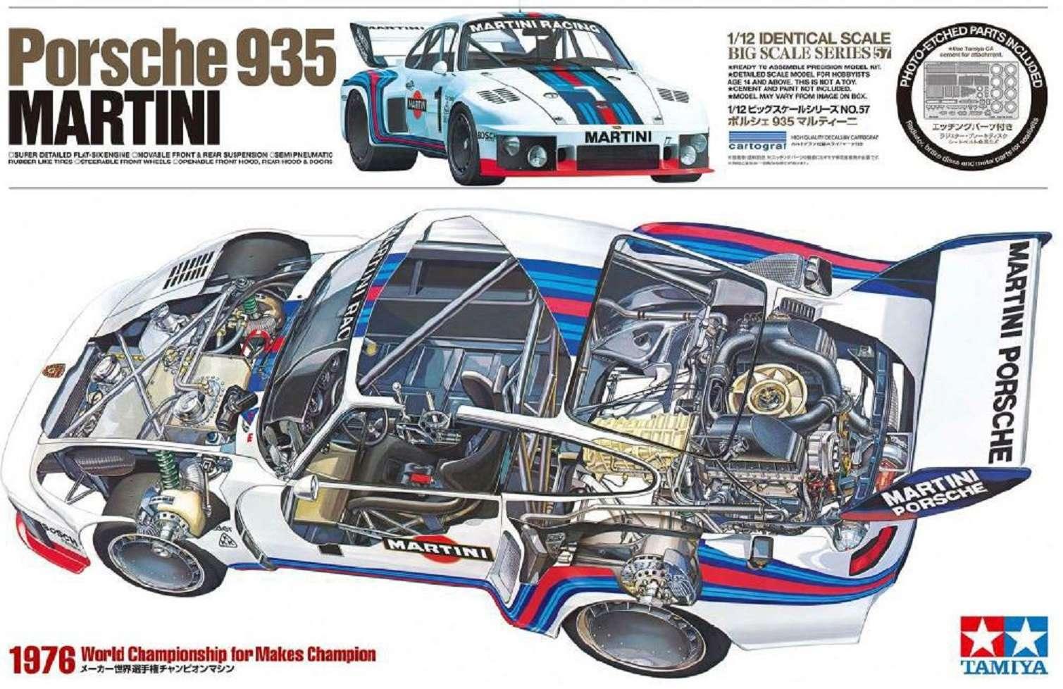 1 12 Tamiya 12057 Porsche 935 Martini For Sale