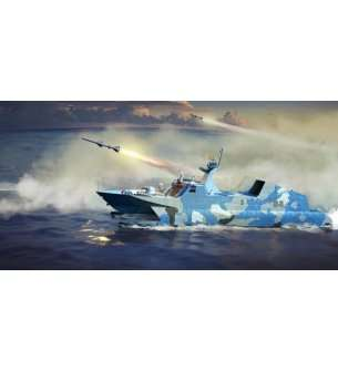 1:144 Trumpeter 00108 PLAN Type 22 Missile Boat