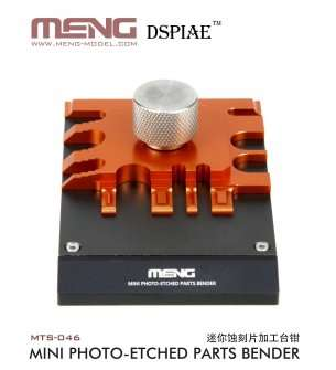 MENG MTS046 Mini Photo-etched Parts Bender