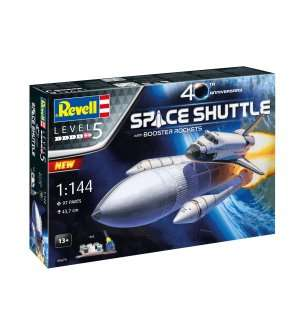 1:144 Revell 05674 Space Shuttle & Booster Rockets - 40th Anniversary - Gift Set