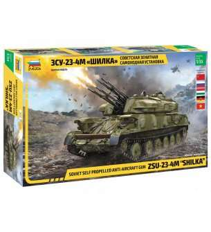 1:35 Zvezda 3635 Soviet self-propelled anti-aircraft gun ZSU-23-4